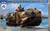 HobbyBoss 1/35 AAVP-7A1 Assault Amphibian Vehicle Personnel