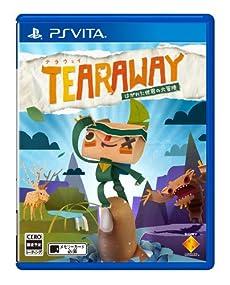 Tearaway ~はがれた世界の大冒険~ (初回同梱特典 プロダクトコードシート 同梱)