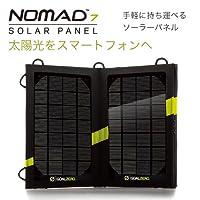 GOALZERO 純正 Nomad7 V2 高出力ポータブルソーラー発電機 GZ-12301 後継機種 正規輸入代理店サポート対応 日本語マニュアル 1年間保証書付き GZ-11800