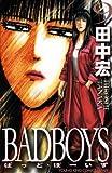 BADBOYS 9 (YKコミックス・JAPAN)