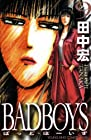 BAD BOYS 第9巻