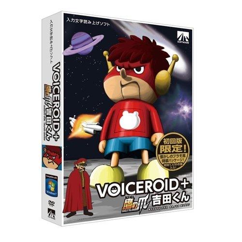 VOICEROID+ 鷹の爪 吉田くん 初回限定版