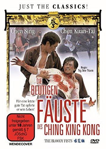 Die blutigen Fäuste des Ching King Kong (Zakato - Die Faust des Todes)
