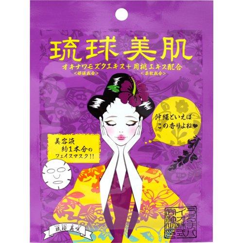 琉球美肌 フェイスマスクシート 月桃の香り 10枚セット