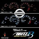 日産 スカイライン(R32、R33) メーター用高輝度13連LED 5個セット(T10型)