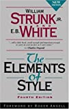 img - for The Elements of Style (4th Edition) book / textbook / text book