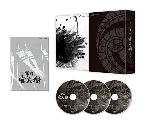軍師官兵衛 完全版 第壱集 [DVD]
