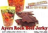 【オリジナル味】【オーストラリア産】【100g】エアーズロックビーフジャーキー Ayers Rock Beef Jerky