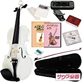 Hallstatt ハルシュタット ヴァイオリン V-12/WH 4/4サイズバイオリン サクラ楽器オリジナル初心者入門チューナーセット
