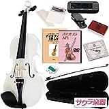 Hallstatt ハルシュタット ヴァイオリン V-12/WH 4/4サイズバイオリン サクラ楽器オリジナル初心者入門チューナーセット ランキングお取り寄せ