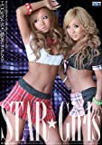 STAR★Girls [DVD]