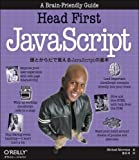 Head First JavaScript �\���Ƃ��炾�Ŋo����JavaScript�̊�{