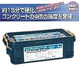 Amazon.co.jpUNITEC ユニテック コンクリート補修材 セメコンスーパー 5kg