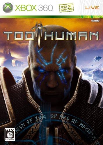 Too Human -トゥーヒューマン-(初回限定版:スペシャルアーマーのダウンロード権利カード同梱)