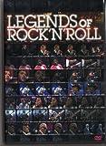 echange, troc Legends Of The Rock 'n' Roll