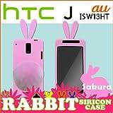 hTC J ISW13HT用: ウサギシリコンケース しっぽスタンド付 (取り外し可): 06 桜ウサギ(クリアピンク)
