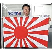 海軍旗 [ 旭日旗 大日本帝国海軍旗 軍艦旗 ]  [ テトロン 70×105cm 安心の日本製]