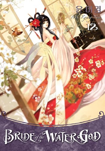 Bride Of The Water God Volume 12