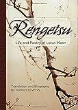Rengetsu: Life and Poetry of Lotus Moon