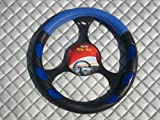 Honda Civic / Insight Steering Wheel Cover - Blue Neon Sports - 14 inch small