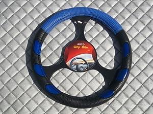 Fiat Panda / Punto / Idea Steering Wheel Cover - Blue Neon Sports - 14 inch small