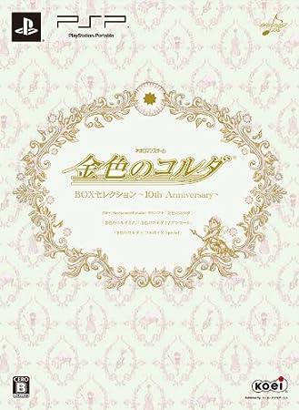 Kiniro no Koruda (La Corda d'Oro) Box Selection 10th Anniversary (Japan Import)