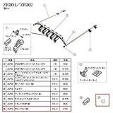 カーメイト(CARMATE) ZSP 18 カラー 12ヶ1組 ロッドホルダー用 アフターパーツ