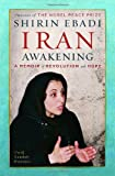www.payane.ir - Iran Awakening: A Memoir of Revolution and Hope