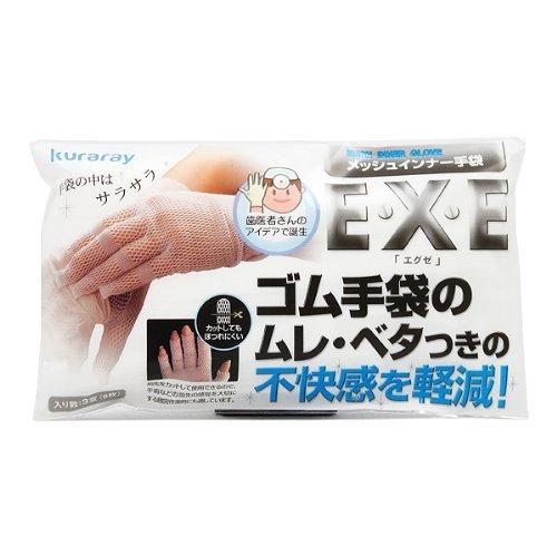 クラレ メッシュインナー手袋 E・X・E フリーサイズ 3双 入