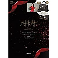 AHKAH 表紙画像