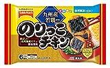 TM お弁当! のりっこチキン 138G[冷凍]