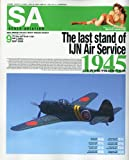Scale Aviation (スケールアヴィエーション) 2009年 09月号 [雑誌]