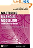 Mastering Financial Modelling in Microsoft Excel: A practitioner's guide to applied corporate finance (Financial Times Ser...