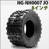 HAIGE 四輪バギー ATV タイヤのみだけ 8インチ 18×9.50-8 HG-NH0007 Jo