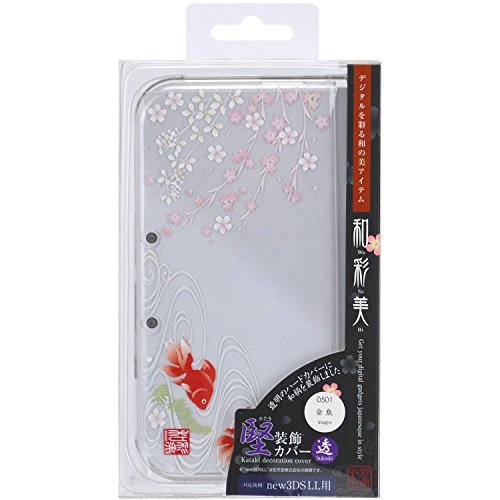 GAMETECH new3DS XL -WaSaBi- Clear Crystal Cover Goldfish, Model: , Electronic Store & More