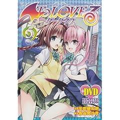 �A�j��DVD�t�\������ To LOVE�� -�Ƃ�Ԃ�- �_�[�N�l�X (5) (�W�����v�R�~�b�N�X)