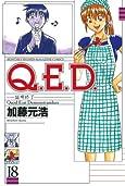 Q.E.D.―証明終了―(18) (月刊マガジンコミックス)