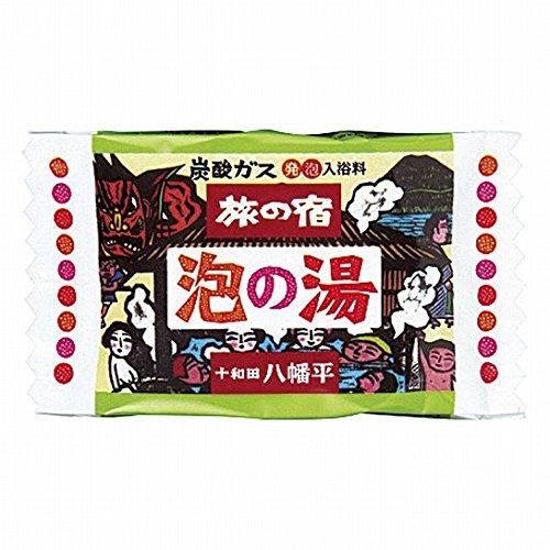 nobrand 旅の宿 1P 入浴剤 十和田八幡平