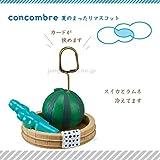 デコレ(decole)コンコンブル(concombre)夏のまったりマスコット:冷やし西瓜