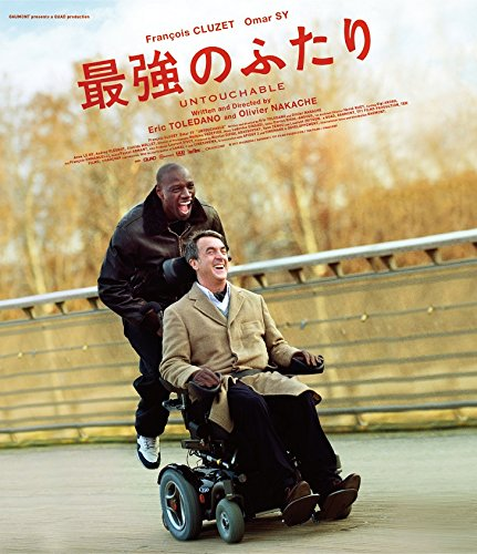 最強のふたり スペシャル・プライス[Blu-ray/ブルーレイ]