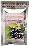 アロニア果実 フリーズドライ 20g 美容・ダイエットにアロニアの栄養をそのまま乾燥果実に