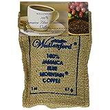 2oz Roasted Whole Bean 100% Jamaica Blue Mountain Coffee