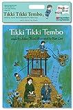 Tikki Tikki Tembo (Book & CD)