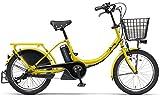 YAMAHA(ヤマハ) 電動自転車 PAS Babby PA20B 20インチ 2016年モデル 8.7Ahリチウムイオンバッテリー 専用充電器付 フレッシュイエロー
