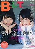 B.L.T. 2016年 04 月号 [雑誌]