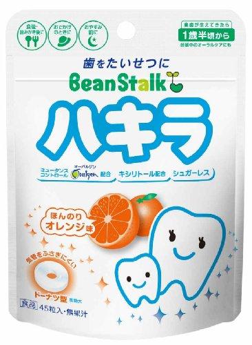 ビーンスターク ハキラ オレンジ味 45g