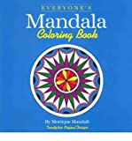 img - for [(Everyone's Mandala Colouring Book: v. 1 )] [Author: Monique Mandali] [Jan-1998] book / textbook / text book