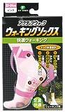 Amazon.co.jpアクティブウォーク ウォーキングソックス 22-24cm  ピンク