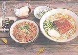 沖縄のおさんぽ