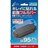 CYBER・フルフェイスシート Premium (PS Vita用)
